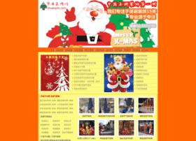 zhuang45.com