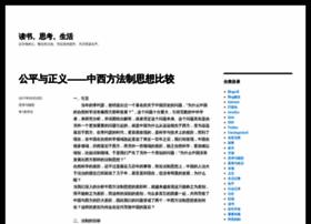 zhuangbiaowei.com