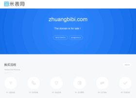 zhuangbibi.com