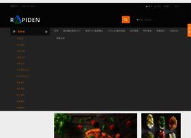 zhuangongyi.com