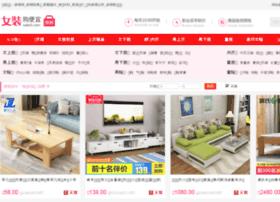 zhuangw.com