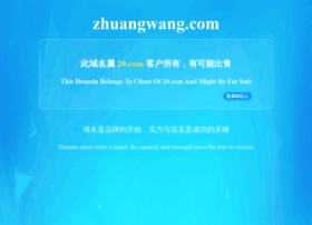 zhuangwang.com