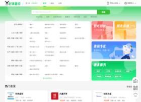 zhuangxiu.ganji.com