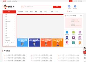 zhuangyuan123.com