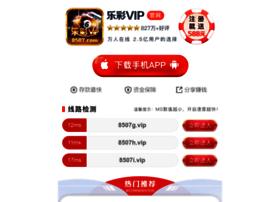 zhuanshiw.com