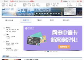 zhuanti.51credit.com