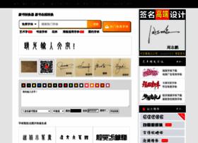 zhuanti.ziti88.com
