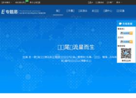 zhuantiyi.com
