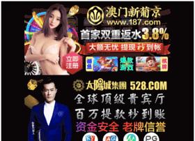 zhuanxin100.com