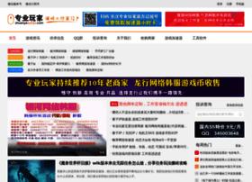 zhuanyewanjia.com
