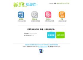 zhuaxia.com