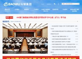 zhubaijia.net
