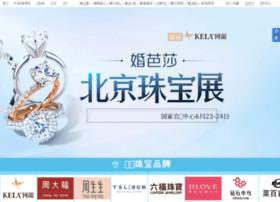 zhubao.jiehun.com.cn