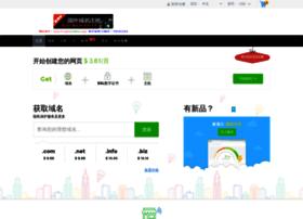 zhuce.guowaiyuming.com