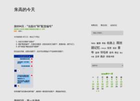 zhugao.net