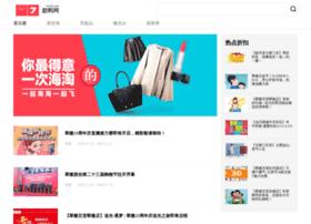 zhugou.com