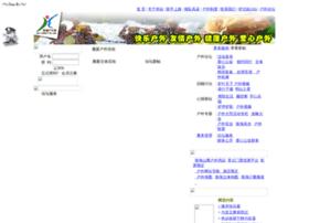 zhuhai-hw.com