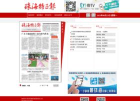 zhuhaidaily.com.cn