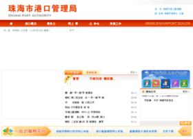 zhuhaiport.gov.cn