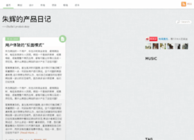 zhuhui.sinaapp.com