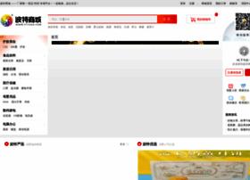 zhuifeng010.pt37.com