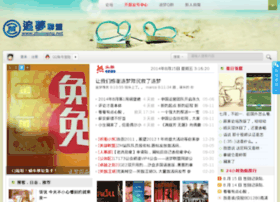 zhuimeng.net