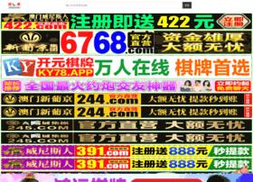 zhujiabao.com