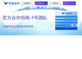 zhujianghotel.com