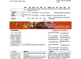 zhujiangroad.com