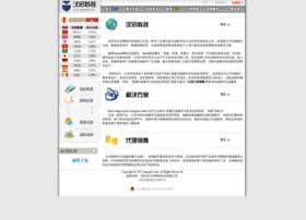 zhujinnet.com