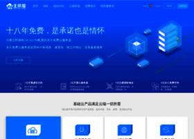 zhujiwu.com