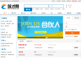 zhulonghr.com