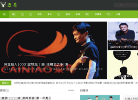 zhulu.com