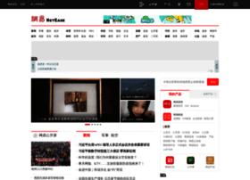zhumai.com