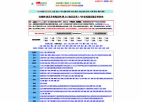 zhuna.com
