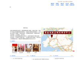 zhuntifa.com