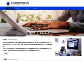 zhuofannuo.com