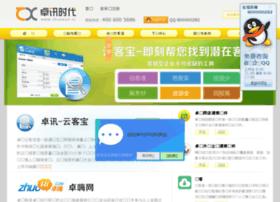 zhuoxun.net