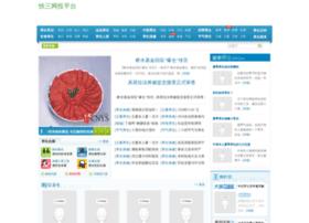 zhuoyamfj.com