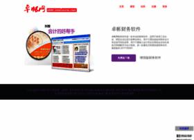 zhuozhang.com