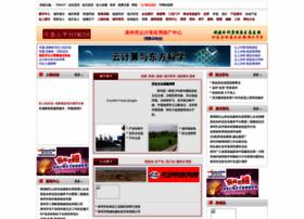 zhuozhou.em258.com