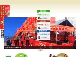zhuquancun.com
