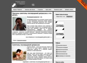 zhurnal-razvitie.ru