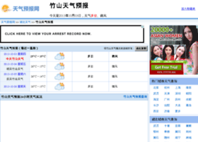 zhushan.tqybw.com