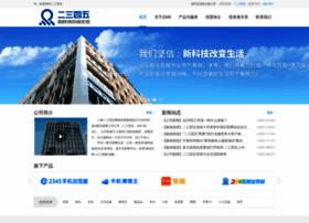 zhushou.2345.com
