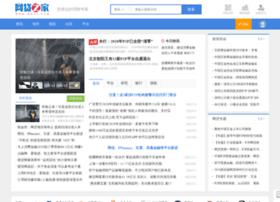zhushou.wangdaizhijia.com