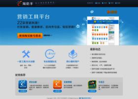zhushou001.com