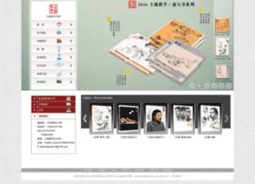 zhutijiaoxue.com