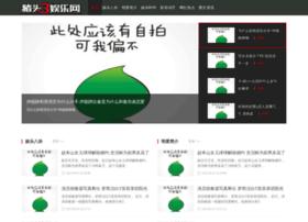 zhutousan.net