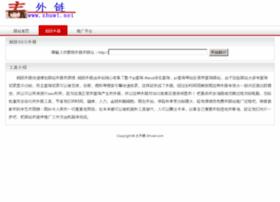 zhuwl.net
